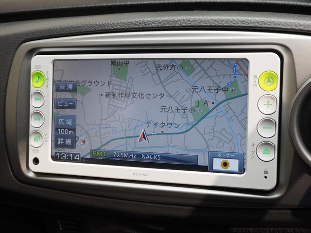 トヨタ ヴィッツ F スマイルエディション 当社社用車 メモリーナビ ETC