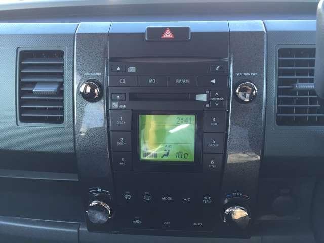 オーディオとなっております!ラジオ、CD、MDを聴くことができます!