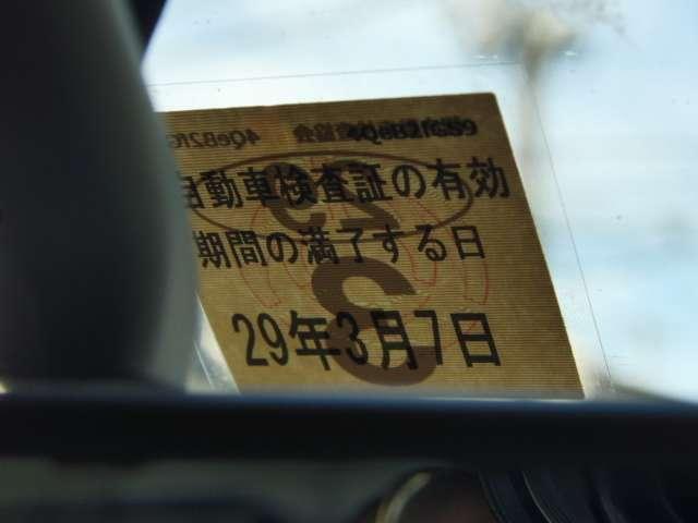 平成29年03月07日までの車検残存期間です