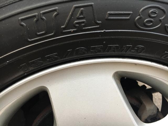 タイヤサイズです!