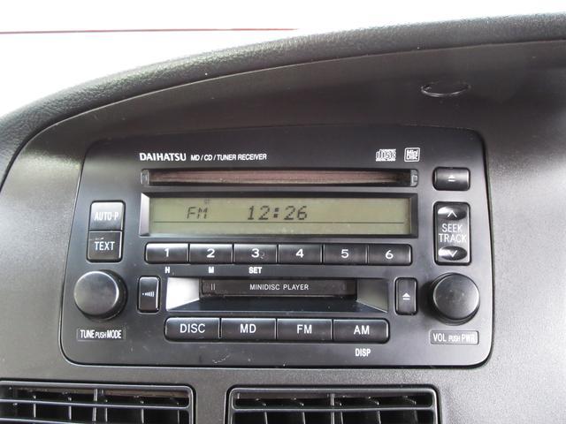 オーディオは純正CD&MDが付いてます!ナビなどの取付も御相談下さい♪