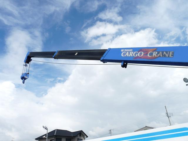 日野 デュトロ 2t タダノ製 2.63t吊 3段フックインクレーン