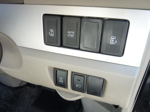 スズキ エブリイワゴン PZターボスペシャル 両側パワースライドドア オートステップ