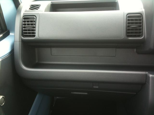 ダイハツ ハイゼットトラック スタンダード 4WD 5速マニュアル カラーパック