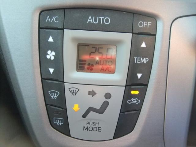 車内も快適オートエアコン