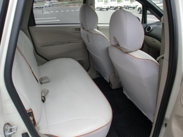 三菱 コルト ブルームエディション キセノン 革調Sカバー