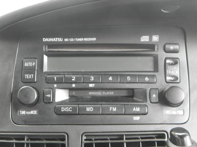 良音CDMDデッキ付です!各種社外オーディオや最新ナビゲーションも格安にてお取付致します!