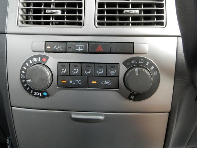 エアコンもフルオート!温度設定のみでいつでも快適空間!煩わしい操作は一切必要ありません!