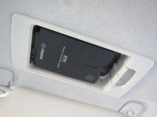 マツダ デミオ 1.3 13S Lパッケージ マツコネナビ LEDライト 1