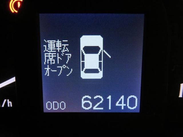 トヨタ クラウン アスリートGパッケージ