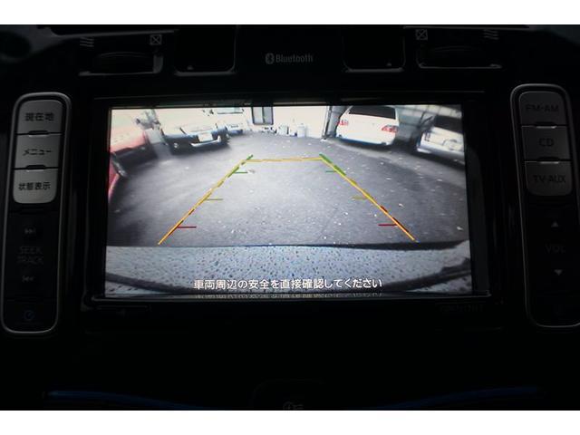 日産 リーフ G 禁煙 ナビ バックカメラ フルセグTV ETC LED