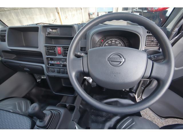日産 NT100クリッパートラック DXエアコン・パワステ届出済未使用車