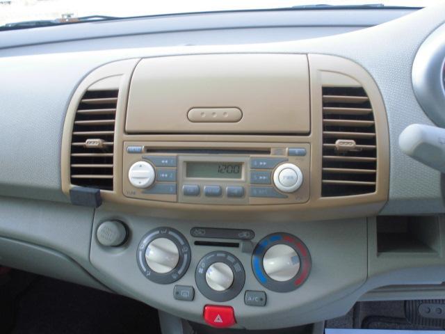 CD対応!車内の雰囲気作りに♪