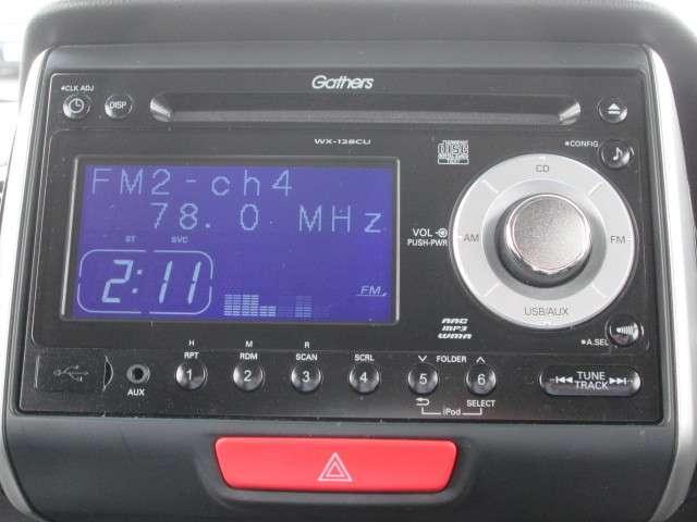 CDステレオ!ドライブに音楽と交通情報は欠かせません!