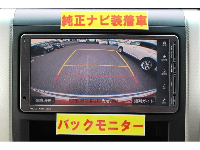 トヨタ ヴェルファイア 2.4V 7人純正HDDナビBカメラ後席モニタ両側電動ドア