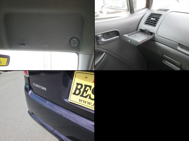 運転席側サンバイザー欠品・ドリンクホルダー破損・リアバンパーに傷ありです。