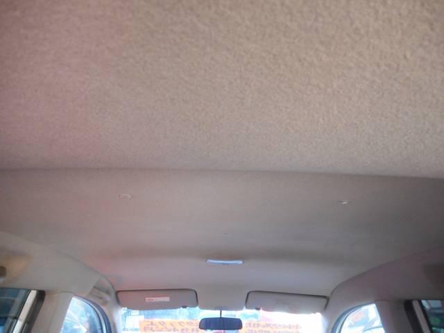 見て下さい綺麗な天井!!!