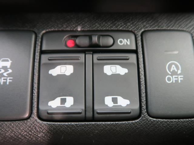 ホンダ ステップワゴンスパーダ Z クールスピリット 9型SDナビ 後席モニター クルコン