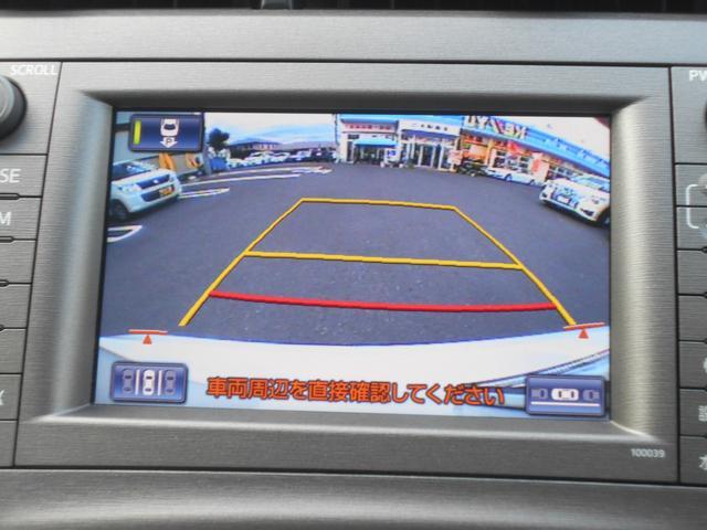 トヨタ プリウス Sツーリングセレクション フルセグHDDナビ バックカメラ