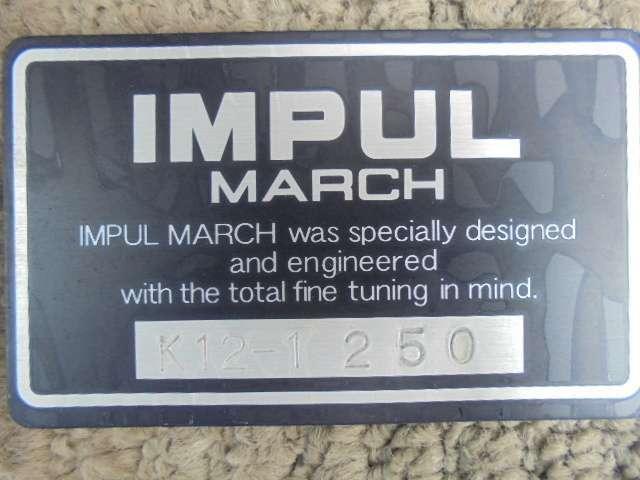 フルインパル仕様マーチ シニアルナンバープレート付き