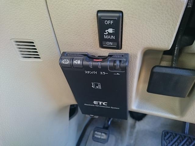 日産 セレナ 20G 両側電動スライドドア 純正HDDナビ インテリキー