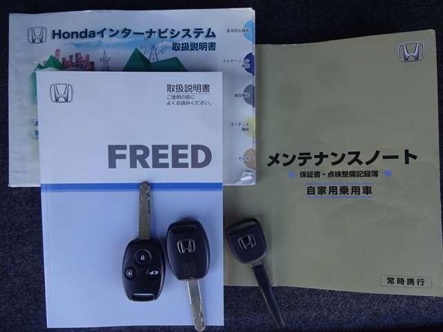 ホンダ フリード G Lパッケージ 純正HDDナビ ETC ワンオーナー
