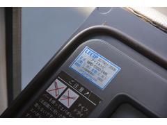 トヨタ コースターR