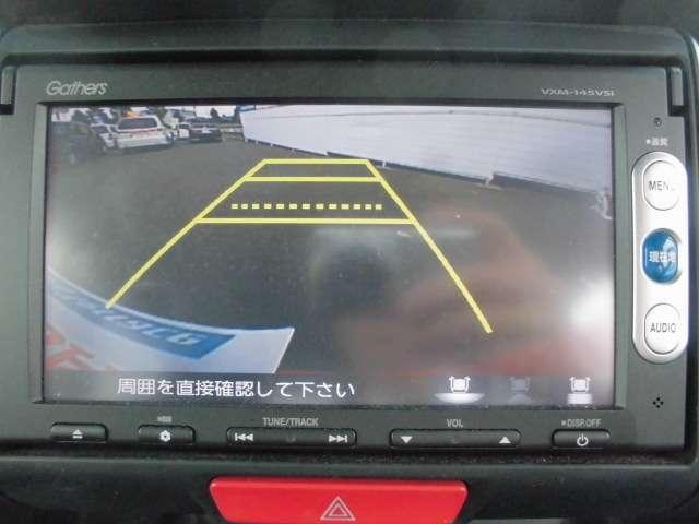 ホンダ N BOXカスタム 2トーンカラースタイル G・Aパッケージ ナビ CTBA