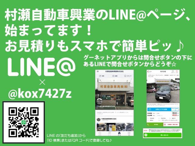 当社のLINE@ページもぜひご覧ください!IDは@kox7427zです!最新在庫情報も更新中!お見積りも簡単に取れますよ♪