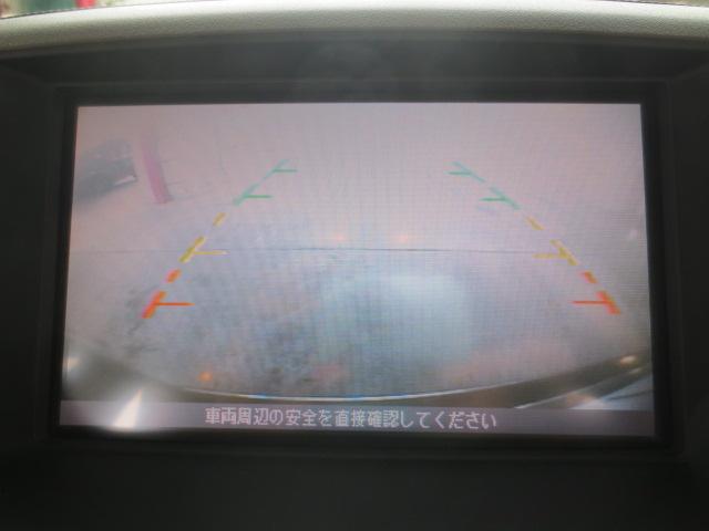 日産 フーガ 350GTスポーツパッケージ 純正ナビSBカメラ純正19AW