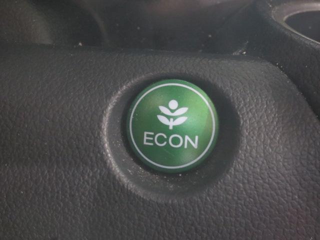 環境にもお財布にも優しい、低燃費ECONモード付きです♪