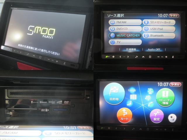 お出掛けに嬉しい、社外メモリーナビ付きです♪DVDビデオ再生機能・音楽録音機能も装備しております♪