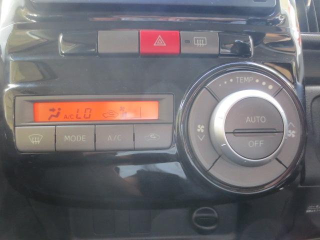 ワンタッチでお好みの温度に設定可能なオートA/Cです☆