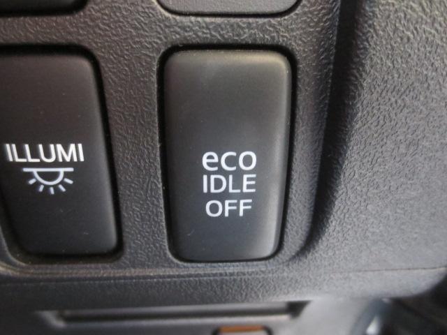 アイドリングストップ機能で環境及びお財布にも優しい車両になります。