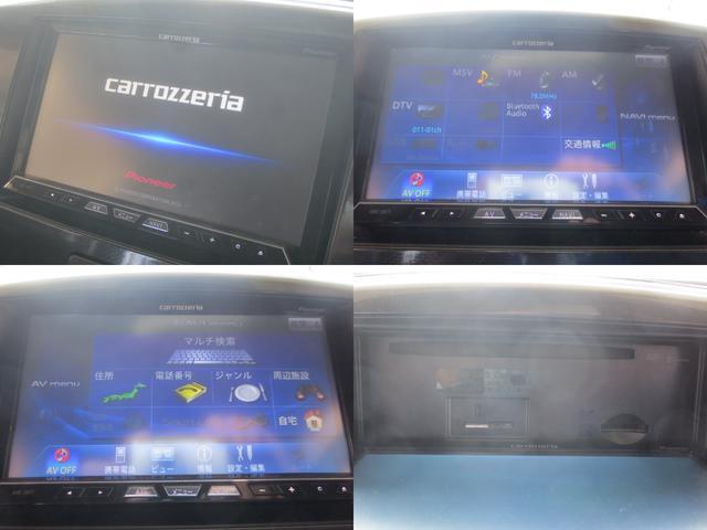お出掛けに嬉しい、社外HDDナビ付きです♪DVDビデオ再生機能・音楽録音機能も装備しております♪