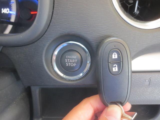 便利なスマートキーでエンジン始動・鍵の解錠・施錠もスムーズです☆
