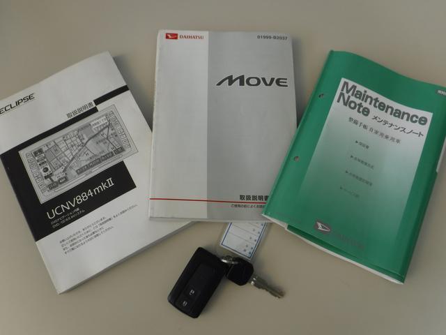 取扱い説明書・メンテナンスノート(記録簿)も揃っています。困った時や、過去のお車の状況を知る事も出来て安心です。