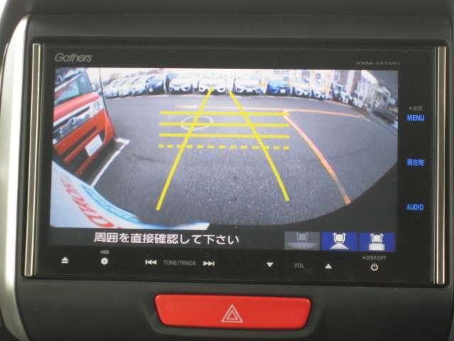 ホンダ販売店装着オプションメモリナビ VXM-145VFIを装備♪フルセグ再生やブルートゥースオーディオ対応と幅広く音楽映像を楽しめます。リヤカメラも接続されていますので駐車時に心強いサポートを。