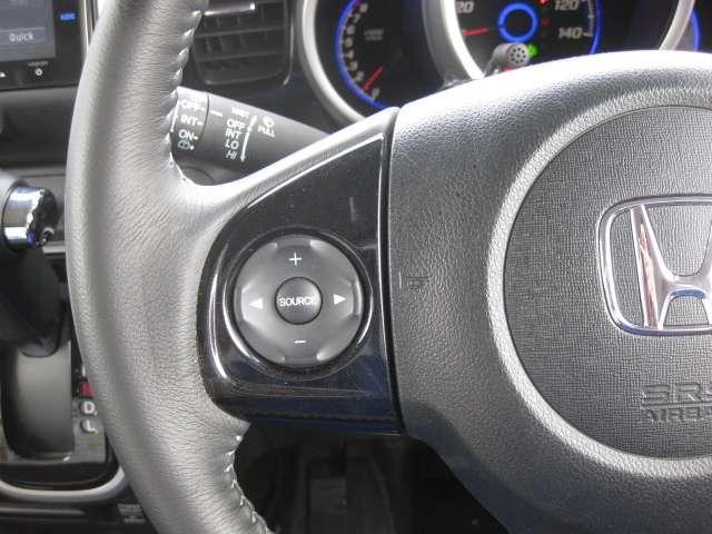 『オーディオリモートコントロールスイッチ』を装備!運転中でも手を離さず安全にオーディオの操作ができます!
