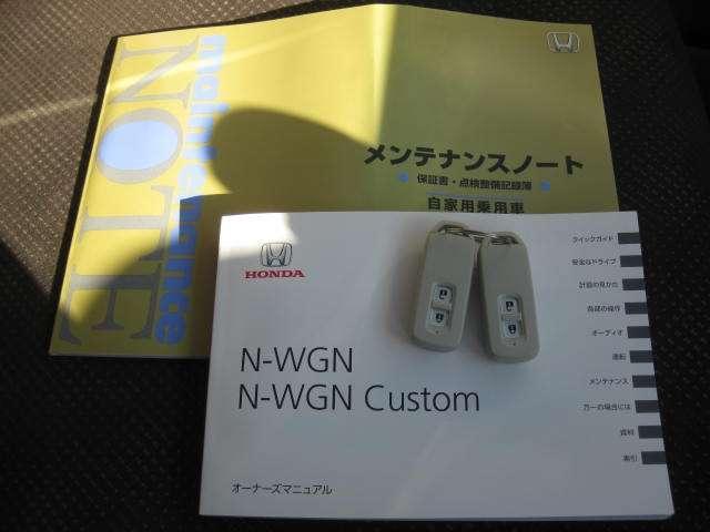 ホンダ N-WGN Gコンフォートパッケージ 当社レンタカーアップ メモリーナビ E