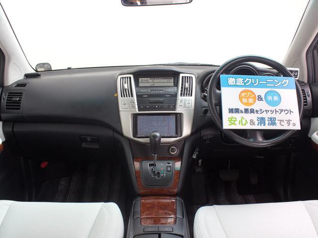 トヨタ ハリアー 350GL後期型 別注ホワイトレザー HDDナビ 22AW