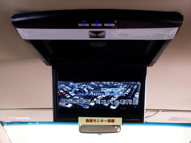 ★後席専用10インチフリップダウンモニター付き!DVDビデオ鑑賞出来ます!長距離ドライブも楽しく、お子様に大人気の装備となります!