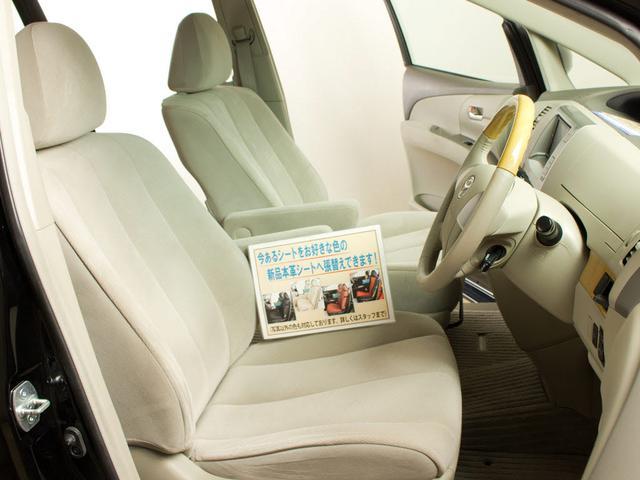 トヨタ エスティマ G HDDシアターP地デジ 両側自動ドア