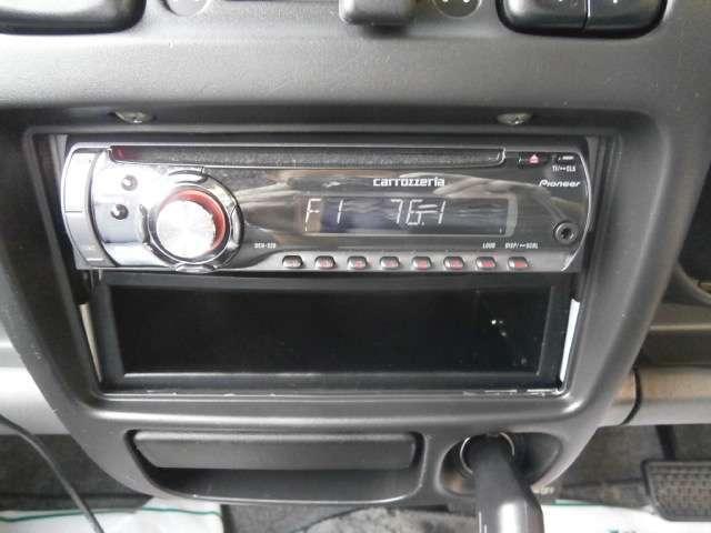 カロッツェリア製CDオーディオ!AUX入力機能付きで携帯音楽プレーヤーも接続できます!