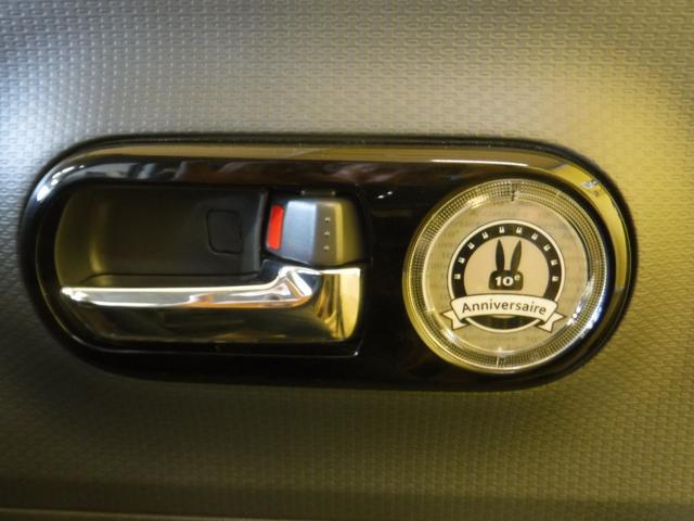 10周年記念の特別仕様車です!スペシャルな一台をお求めのあなたにぜひ!