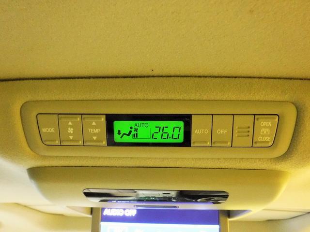 トヨタ エスティマハイブリッド G レザーパッケージ 純正HDDナビ 後席モニター クルコン