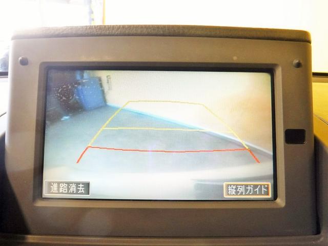 トヨタ アベンシスセダン Xi 純正DVDナビ BモニターETC 電動リモコンポール