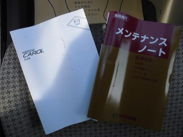 マツダ キャロル 660 GS CD CVT キーレス
