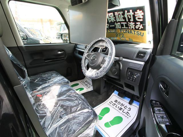 カスタムX SAIII 届出済未使用車 オートハイビーム(13枚目)