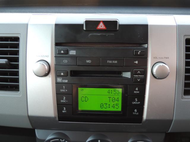CDデッキ付になります☆音楽を聴きながら楽しいドライブ☆